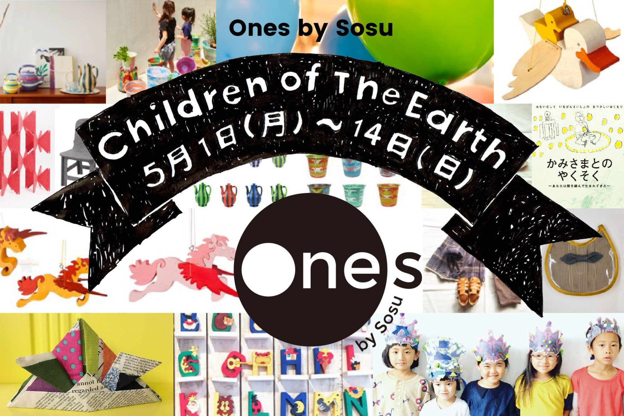 Ones by Sosu 「Children of The Earth」