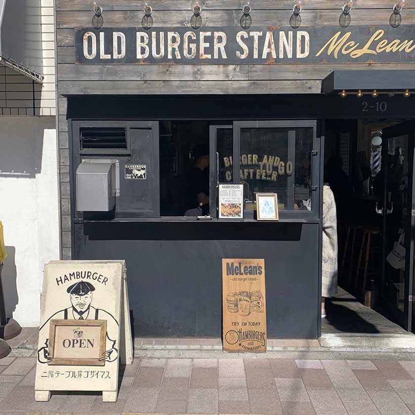 McLEAN OLD BURGER STAND