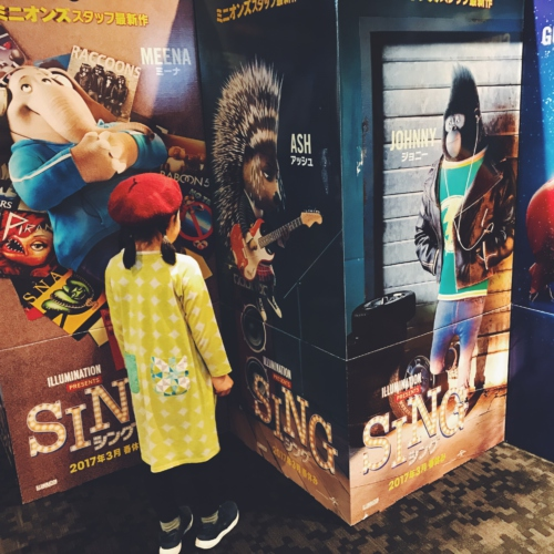 """Preview of """"SING"""" ♪"""